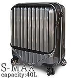 スーツケース 機内持込 MAX 40l 軽量 小型 フロントオープン ダブルファスナー 8輪 S 【W-Receipt】 キャリーケース キャリーバッグ 前ポケット (ヘアーライン/ブラック)