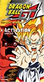 Dragon Ball Gt 5: Lost Episodes - Activation [VHS] [Import]