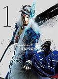 Thunderbolt Fantasy 東離劍遊紀2 1(完全生産限定版) [Blu-ray]