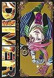 DINER ダイナー コミック 1-6巻セット