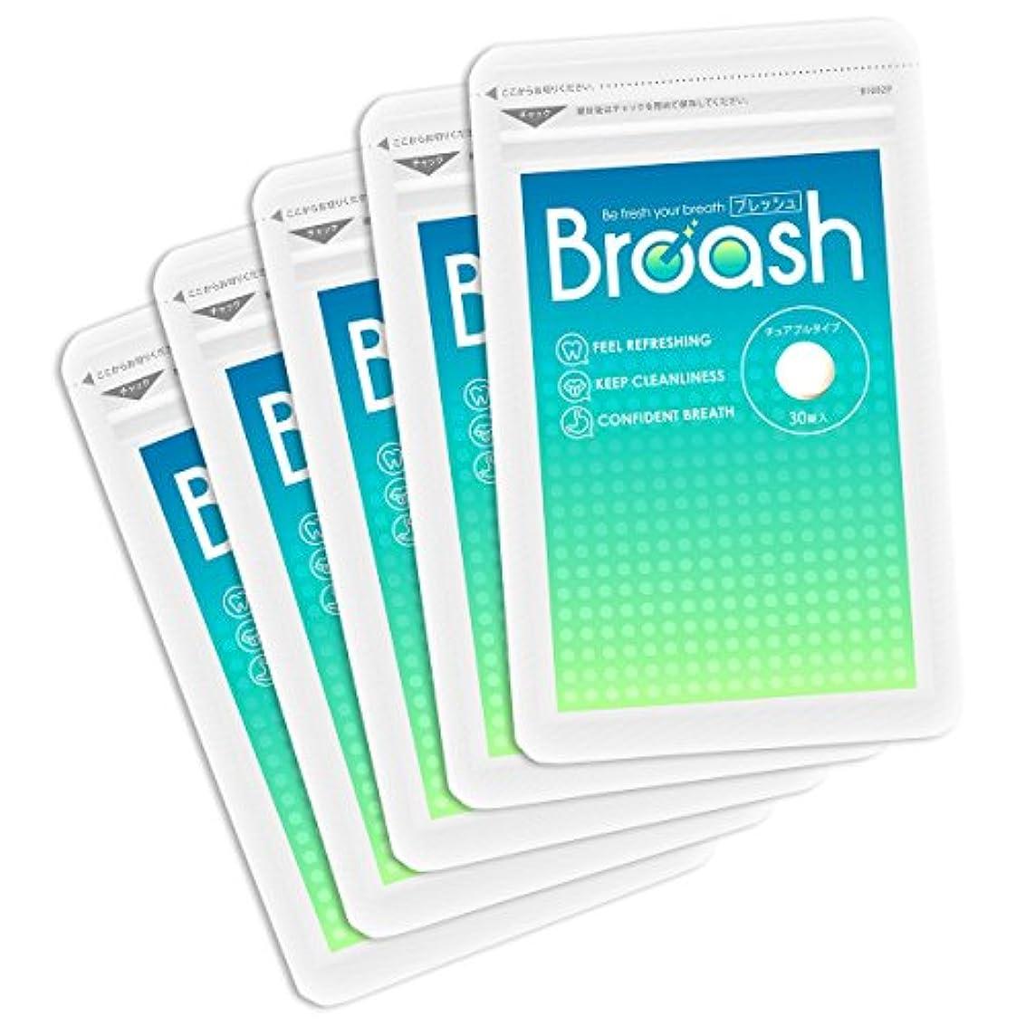 満了サーキュレーション警官Breash(ブレッシュ) 口臭 サプリ タブレット チュアブルタイプ (30粒入り) 5袋セット