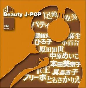 Beauty J-POP-EMI EDITION-