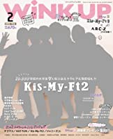 Wink up (ウィンク アップ) 2014年 02月号 [雑誌]