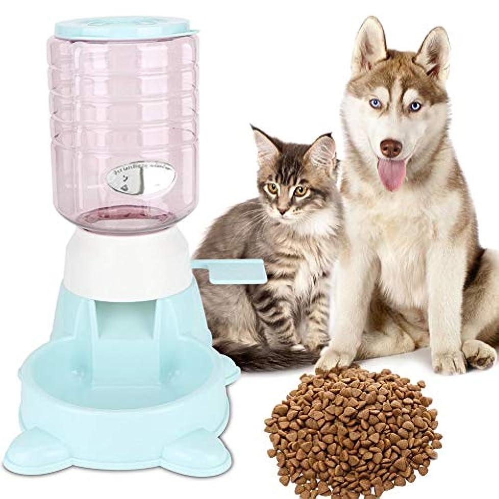 ペットボウル 犬 猫 食器 食事 給餌器 1.8L 洗いやすい ペット皿 ゆっくり食べる 猫皿 犬猫用 餌入れ ペット皿 愛猫 愛犬 ペット用品 大容量(緑)