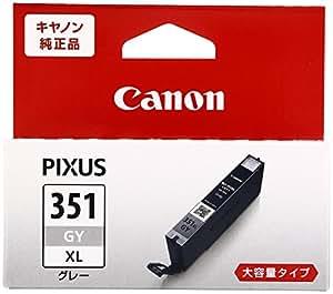 Canon 純正インクカートリッジ BCI-351 グレー 大容量タイプ BCI-351XLGY