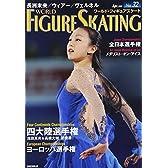 ワールド・フィギュアスケート 32