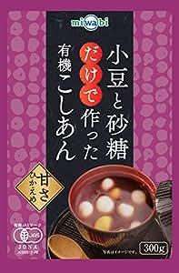 miwabi 小豆と砂糖だけで作った有機こしあん 300g×6個