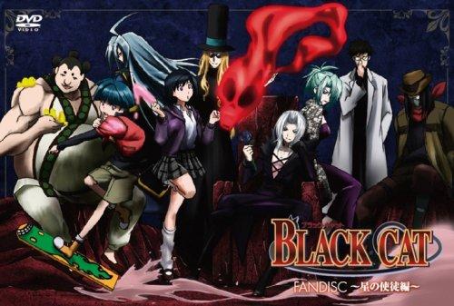 BLACK CAT FANDISC~星の使徒編~ [DVD]