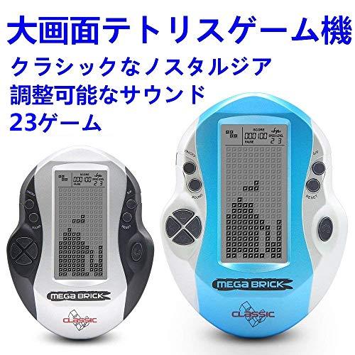 新しいテトリスゲームコンソールビッグスクリーン電子テトリス知的ゲームハンドヘルド内蔵23のゲーム古典的なノスタルジックなパズルゲーム子供のための良い贈り物 (Blue)