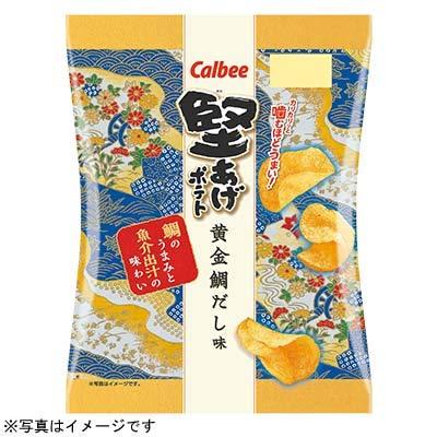 堅あげポテト(黄金鯛だし味)の通販の画像