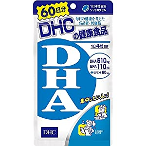 DHC 60日DHA 240粒(121.2g)