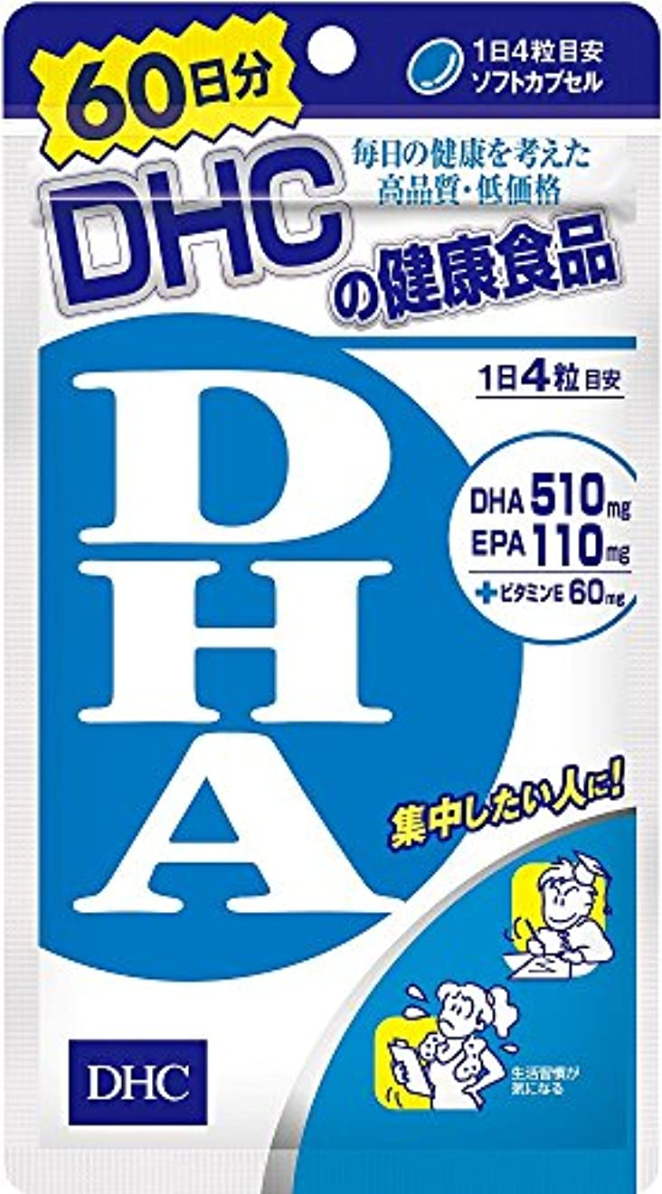 スラムスプレーダブルDHC 60日DHA 240粒(121.2g)