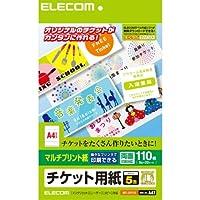 【2010年モデル】エレコム チケットカード(マルチプリント(L)) MT-J5F110