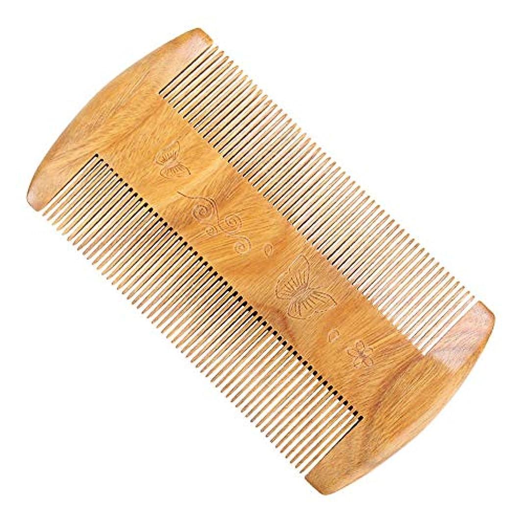 不十分類人猿神聖木の髭のブラシのふけの白檀の毛の櫛の倍密度の側面 Peisui (色 : カーキ)