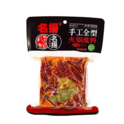 名揚手工火鍋底料(牛油) 500g 鍋の素 特辣 激辛 中華調味料 中華食材