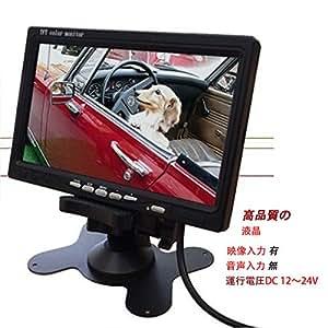 【ノーブランド品】電源直結 7インチオンダッシュモニター FS-OMT70