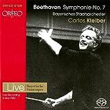Beethoven: Symphony No. 7 in A Major, Op. 92 (Live)