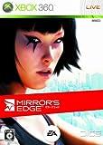 「Mirror's Edge(ミラーズエッジ)」の画像