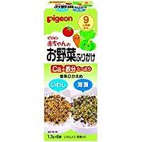 ピジョン 赤ちゃんのお野菜ふりかけ いわし、海藻 (1.7g×6袋)