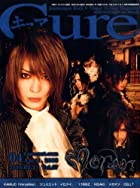 Cure (キュア) 2009年 04月号 [雑誌]()