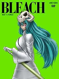 BLEACH 破面・VS.死神篇 1(完全生産限定版) [DVD]