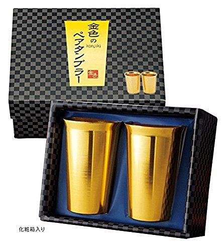 金色ペア ビール タンブラー 2個 セット  【  贈り物 ...