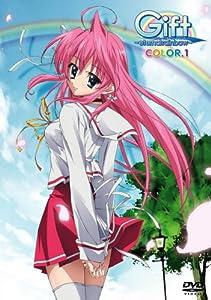 Gift eternal rainbow COLOR.1 [DVD]