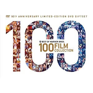 Best of Warner Bros 100 Film Collection [DVD] [Import]
