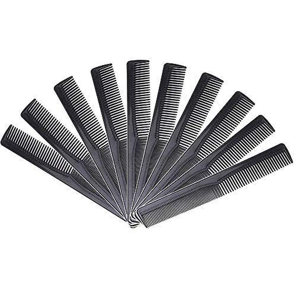 グループジーンズアルカイックLautechco Hair Combs for Men Women Pocket Hair Combs Fine Tooth Comb 10 Pcs Mens Hair Styling Comb Dressing Comb...