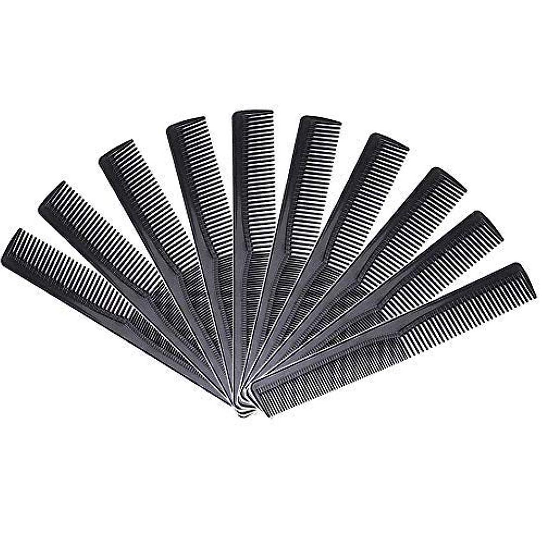 純度ナチュラ告発Lautechco Hair Combs for Men Women Pocket Hair Combs Fine Tooth Comb 10 Pcs Mens Hair Styling Comb Dressing Comb...