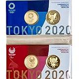 東京2020オリンピックパラリンピック 記念刻印メダリオンセット