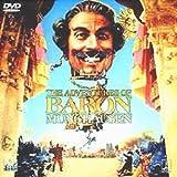 バロン [DVD] 画像