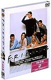 フレンズ I 〈ファースト・シーズン〉 セット2 [DVD]