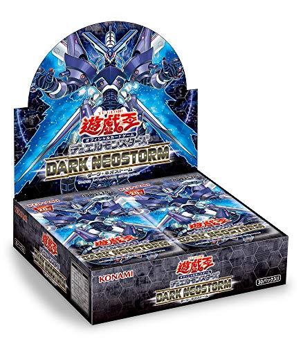 遊戯王OCG デュエルモンスターズ DARK NEOSTORM BOX