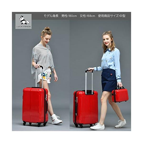 ラッキーパンダ スーツケース TY001 TS...の紹介画像3