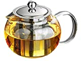 【morningplace】 ガラス ティーポット 耐熱 耐冷 かわいい ずんぐり ホット コーヒー 紅茶 に (650ml)