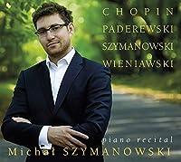 ミハイル・カロル・シマノフスキ:ピアノ・リサイタル