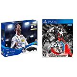 PlayStation 4 FIFA 18 Pack + 北斗が如く 世紀末プレミアムエディション - PS4 セット
