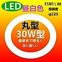 led蛍光灯丸型30w形昼白色5000K LEDサークライン30W LED丸型蛍光灯30W型 (4個セット)