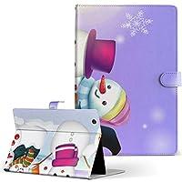 Lenovo TAB4 レノボ タブレット 手帳型 タブレットケース タブレットカバー カバー レザー ケース 手帳タイプ フリップ ダイアリー 二つ折り その他 雪 冬 雪だるま 001499