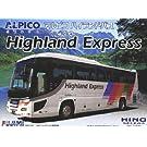 1/32 観光バスシリーズ BUS4 日野セレガ SHD アルピコハイランドバス仕様