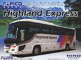 フジミ模型 1/32 観光バスシリーズ BUS4 日野セレガ SHD アルピコハイランドバス仕様