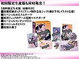 化物語 ポータブル (初回限定生産版) - PSP