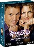 [DVD]キャッスル/ミステリー作家のNY事件簿 シーズン8<ファイナル> コレクターズ BOX Part2