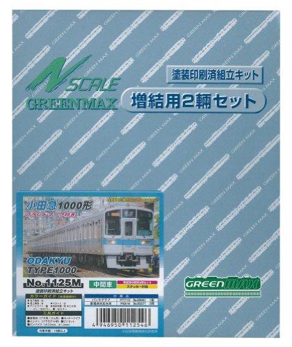 Nゲージ 1125M 小田急1000形 ブランドマーク付き 増結用中間車2両セット (塗装済車両キット)