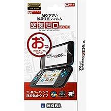 【2DS LL対応】貼りやすい液晶保護フィルム ピタ貼り for Newニンテンドー2DS LL