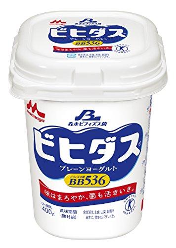 [冷蔵] [トクホ] 森永乳業ビヒダスBB536 プレーンヨーグルト 400g
