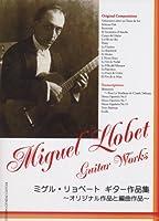 GG488 ミゲル・リョベート  ギター作品集 ~オリジナル作品と編曲作品~