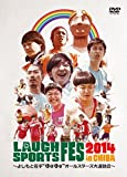 LAUGH SPORTS FES 2014 in CHIBA~よしもと若手