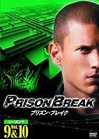 プリズン・ブレイク シーズン1 vol.9&10 [DVD](第16話~19話収録)